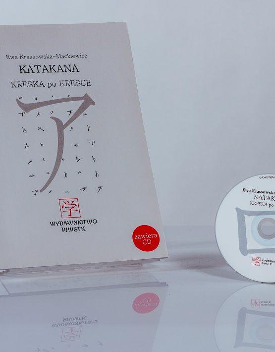 Książka i płyta Katakana kreska po kresce