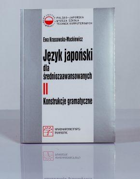 Książka Język japoński dla średniozaawansowanych II - konstrukcje gramatyczne