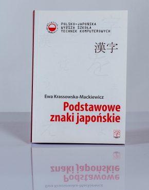 Książka Podstawowe znaki japońskie