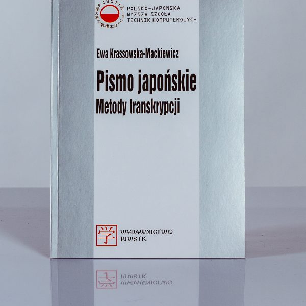 Kopia IMG_6512