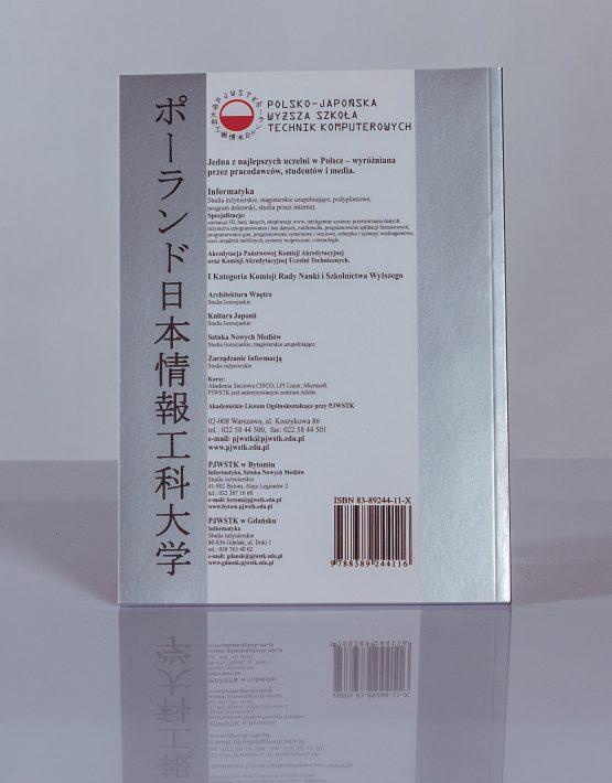 Tył książki Pismo japońskie - metody transkrypcji