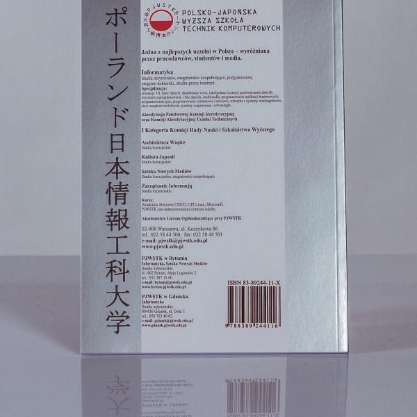 Kopia IMG_6513