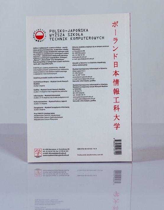 Książka Handel elektoniczny - tył okładki