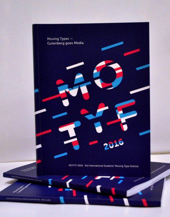 Książki Motyf 2016