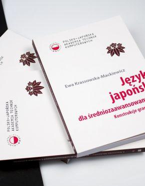 Język japoński dla średnio zaawansowanych
